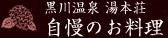 ttl_h3_01